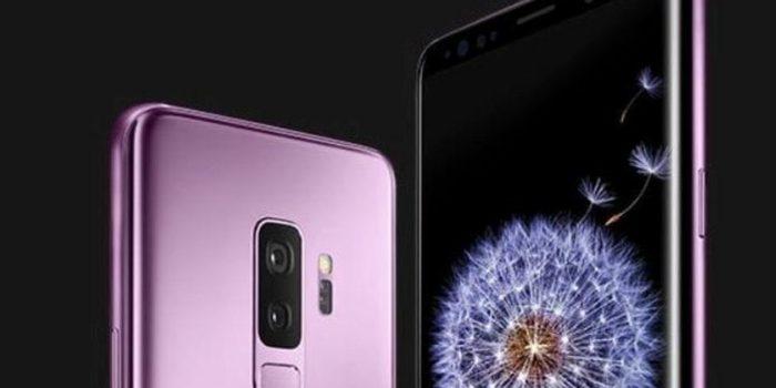 Samsung (Самсунг) S9