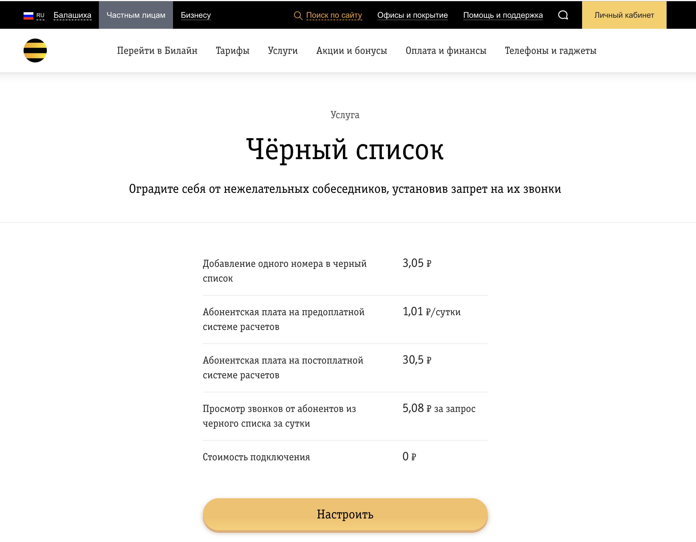 как узнать про автомобиль по гос номеру бесплатно в россии