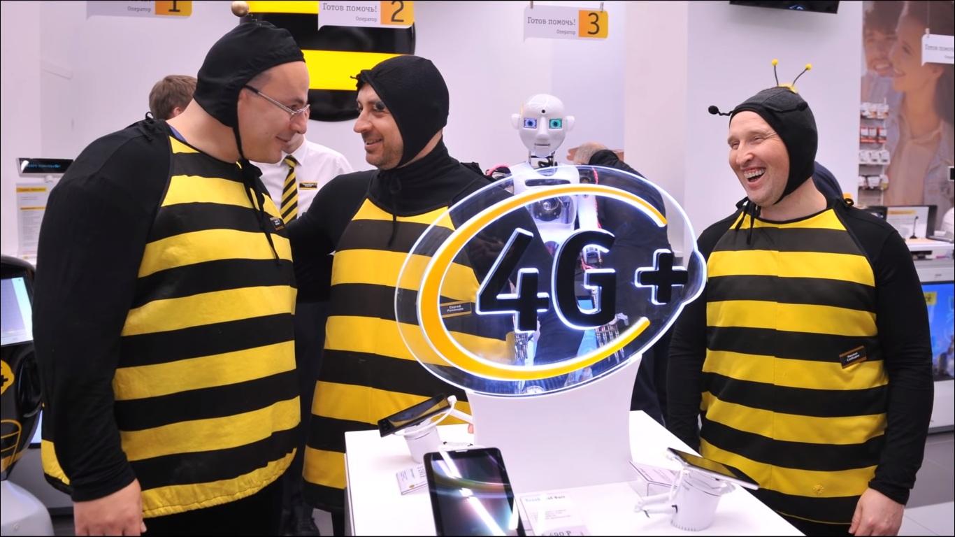 Работа в компании Билайн с пчелами